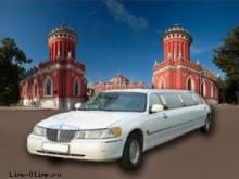 Линкольн Таун Кар Lincoln Town Car