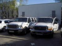 Форд экскёршн Ford Excursion
