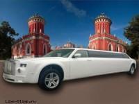 Крайслер Chrysler в стиле RR