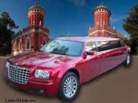 Крайслер Chrysler 300 С