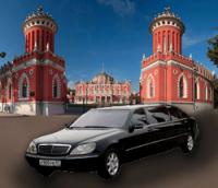 Мерседес S класса Пульман Mercedes Pullman